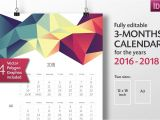 2018 Calendar Templates for Indesign Adobe Indesign 2018 Calendar Template Calendar Template 2018