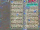 8 1/2 X 14 Cardstock Paper 42 X 29 Stockfotos 42 X 29 Bilder Alamy