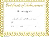 8.5 X 11 Certificate Template Certificate Of Achievement Stock Image Image Of Bronze