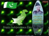 A Beautiful Card On Independence Day 14th August Cards Independence Day India Independence Day