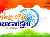 A Beautiful Card On Independence Day Happy Independence Day India Telugu Quotes with Images