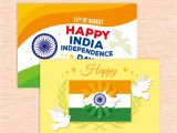 A Beautiful Card On Independence Day Lovely India Independence Day Card Download for Free On