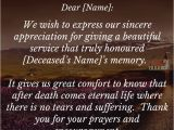A Professional Thank You Card Funeral Thank You Notes Funeral Thank You Card Wording for