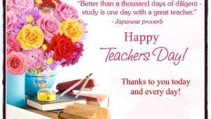 A Simple Teachers Day Card for Our Teachers In Heaven Happy Teacher Appreciation Day