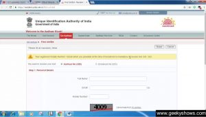 Aadhar Card Enrollment Number Search by Name How to Search Aadhaar Number by Name
