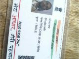 Aadhar Card Find by Name Pin by Zeeshan On Hi In 2020 with Images Aadhar Card
