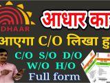 Aadhar Card In Name Change A A A A A Aa A A A A C O A A A A A A Aadhar Address