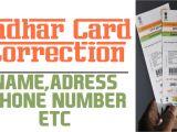 Aadhar Card In Name Change Aadhar Update Aadhar Card Cards Card Template