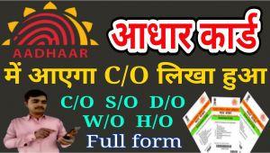 Aadhar Card Ka English Name A A A A A Aa A A A A C O A A A A A A Aadhar Address
