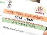 Aadhar Card Unique Identification Of India Aadhar Card Download How to Download Aadhaar Card Online