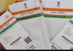 Aadhar Card Verification by Name Aadhaar Card May Not Be Useful for Obtaining Legal Heir