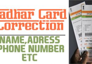 Aadhar Card Verification by Name Aadhar Update Aadhar Card Cards Card Template