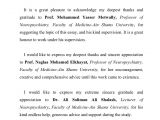 Acknowledgement Dissertation Template Example Of thesis Acknowledgement Page Drugerreport732