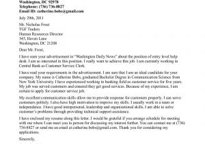 Administration Support Officer Cover Letter Cover Letter for Administrative Support Officer Position