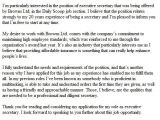 Advice On Cover Letters Cover Letter Advice Letter Of Recommendation