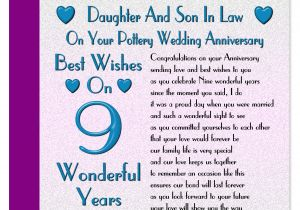 Anniversary Card Daughter and son In Law Business Wedding Card Verses for Daughter and son In Law