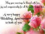 Anniversary Card Di and Jiju Happy Marriage Anniversary Wallpapers Wallpaper Cave