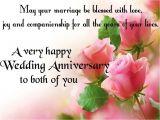 Anniversary Card for Didi Jiju Happy Marriage Anniversary Wallpapers Wallpaper Cave