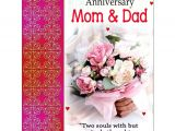 Anniversary Card for Mom and Dad Wedding Anniversary Mom Dad Poster