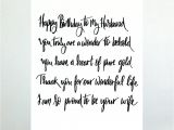 Anniversary Card Verse for Wife Birthday Cards to Wife From Husband Card Design Template