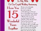 Anniversary Card Verse for Wife My Wife 15th Wedding Anniversary Gift Set Card Keyring Fridge Magnet Present On Our Crystal Anniversary 15 Years Sentimental Verse I Love