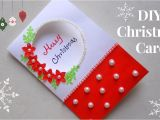 Anniversary Ka Card Banana Sikhaye Diy Christmas Greeting Card How to Make Christmas Card Simple and Easy Christmas Card for Kids