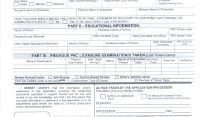 Application for Professional Identification Card forms Professional Regulation Commission