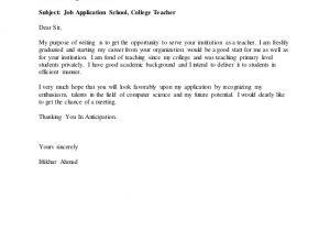 Applying for A Teaching Job Cover Letter Cover Letter for Fresh Job Seeker Teaching Intensip Fresh