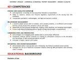 Aps Job Application Resume Public Service Resume 095 Professional Red Resume Design