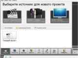 Avs Video Editor Templates Avs Video Editor Shablony Teksta Portalcoaching