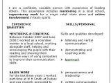 Basic Key Skills for Resume Key Skills 3 Resume format Resume Skills Resume