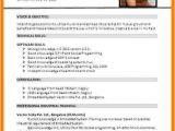 Basic Resume India 10 Latest Cv format 2017 India Sephora Resume Sample