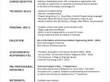 Basic Resume without Experience Sample Resume format for Fresh Graduates One Page format