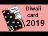 Beautiful Birthday Card Kaise Banaye 16 Best Diy Beautiful Greeting Card Images Beautiful