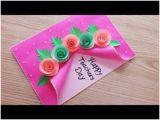 Beautiful Card Banane Ka Tarika 21 Best Teachers Day Greeting Card Images In 2020 Teachers