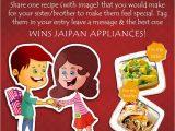 Beautiful Card for Raksha Bandhan 40 Beautiful Raksha Bandhan Greetings Cards and Wallpapers