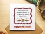 Beautiful Card for Raksha Bandhan Raksha Bandhan Card with Rakhi Red Circle Rakhi Design