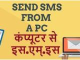 Beautiful Card Kaise Banate Hain 144 Best Mobile Kaise How to Do Things On the Mobile