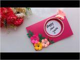 Beautiful Greeting Card Kaise Banate Hai Beautiful Handmade Happy New Year 2019 Card Idea Diy