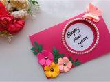 Beautiful New Year Card Making Beautiful Handmade Happy New Year 2019 Card Idea Diy