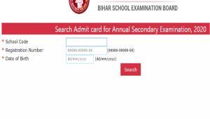 Bihar Police Admit Card Name Wise Bihar Board Dummy Admit Card Bseb 10th 12th Board Exam