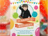 Birthday Card Design with Photo 52 Card Designs Ai Word Psd Indesign