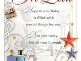 Birthday Card for Daughter In Law Brother In Law Birthday Card Happy Birthday Watch