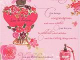 Birthday Card for Sister In Law Birthday Wishes Sister In Law with Love Card Amazon Co Uk