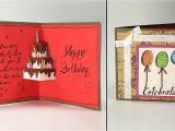 Birthday Card Kaise Banaya Jata Hai Handmade Birthday Greeting Card Cake Pop Up Birthday Card Step by Step Tutorial