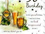 Birthday Card with Photo Upload Funny Birthday Card Humour Card Funny Card 50th Birthday