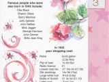 Birthday Card Year You Were Born Pink 70th Birthday Card 1943 Was A Very Special Year 2013 Year Card Free Uk Postage