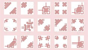 Border Design for Greeting Card Chinese Knots Border and Frame for Use In Greeting Card