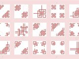 Border Designs for A Card Chinese Knots Border and Frame for Use In Greeting Card