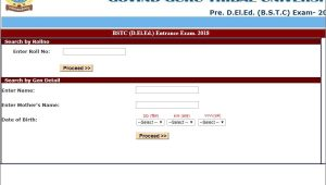 Bstc Admit Card Name Wise Bstc 2018 First List to Be Released today Bstcggtu2018 Com
